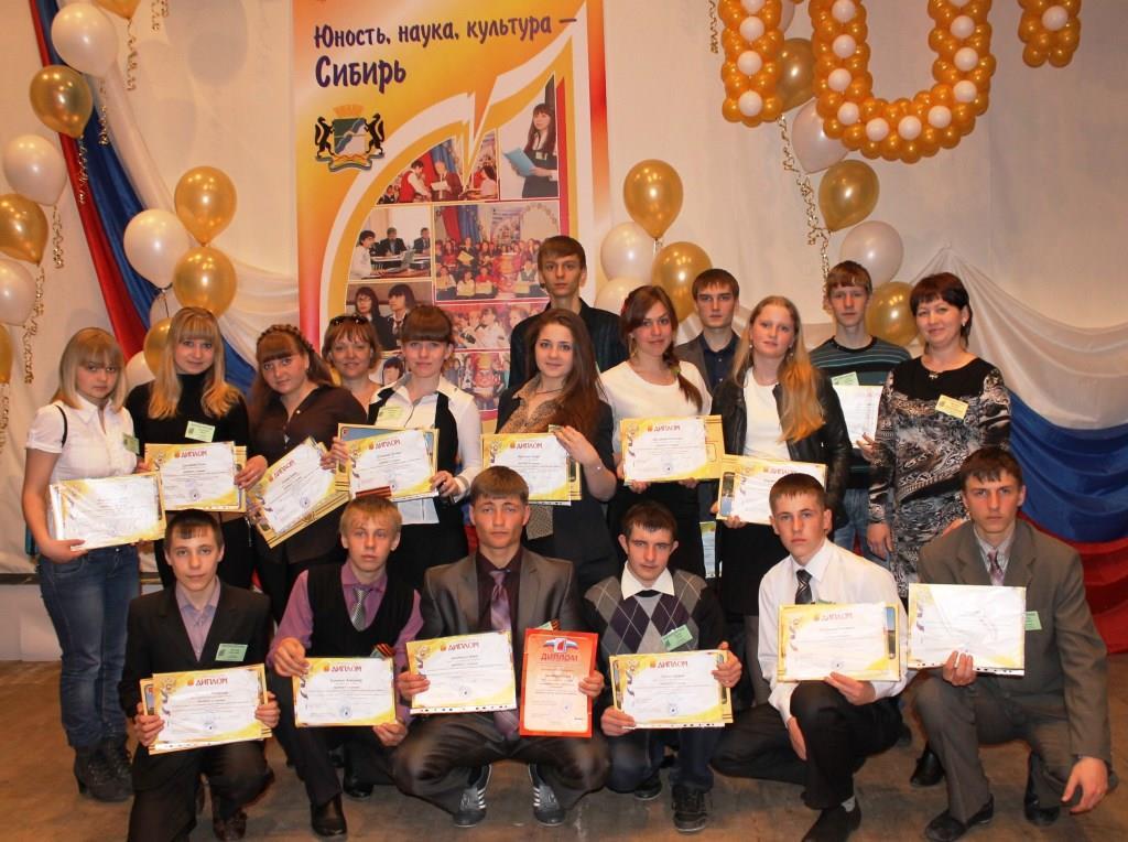 Конкурсы юность наука культура